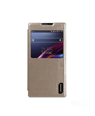 Husa Usams Merry Series Sony Xperia C3 D2533, D2502 Gold
