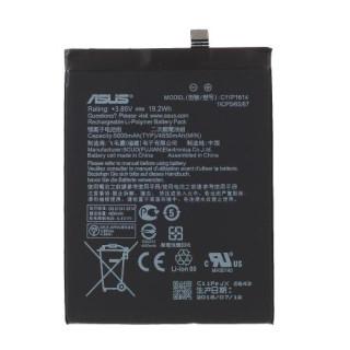 Acumulator Asus Zenfone 3s Max ZC521TL C11P1614