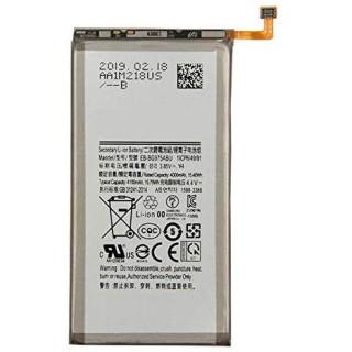 Acumulator Samsung EB-BG975ABE Galaxy S10 Plus