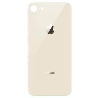Capac Baterie iPhone 8 Auriu