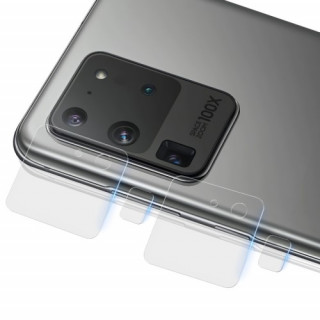 Folie Sticla Protectie Camera Samsung Galaxy S20 Ultra