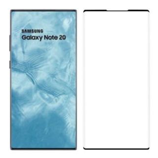 Folie Sticla Samsung Galaxy Note 20 / Note 20 5G Protectie Display Acoperire Completa Neagra