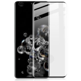 Folie Sticla Samsung Galaxy S20 Ultra 5G Protectie Display Acoperire Completa Neagra