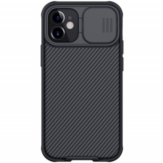 Husa iPhone 12 Mini Dura Cu Protectie Camera Neagra