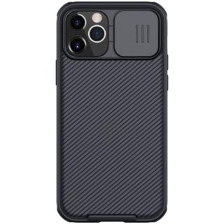 Husa iPhone 12 Pro / 12 Dura Cu Protectie Camera Neagra