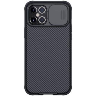 Husa iPhone 12 Pro Max Dura Cu Protectie Camera Neagra