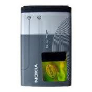 Acumulator Nokia 5132 XpressMusic Original