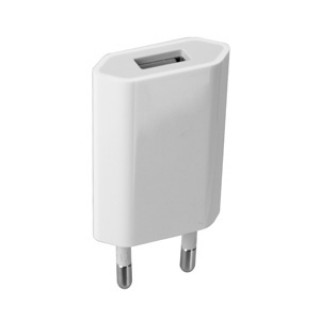 Incarcator iPhone 4s MB707
