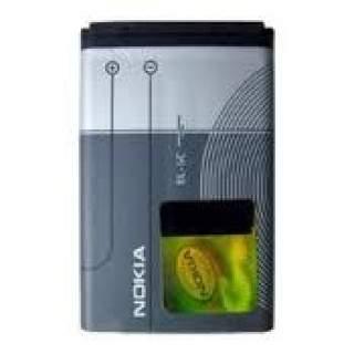 Acumulator Nokia 6230i Original